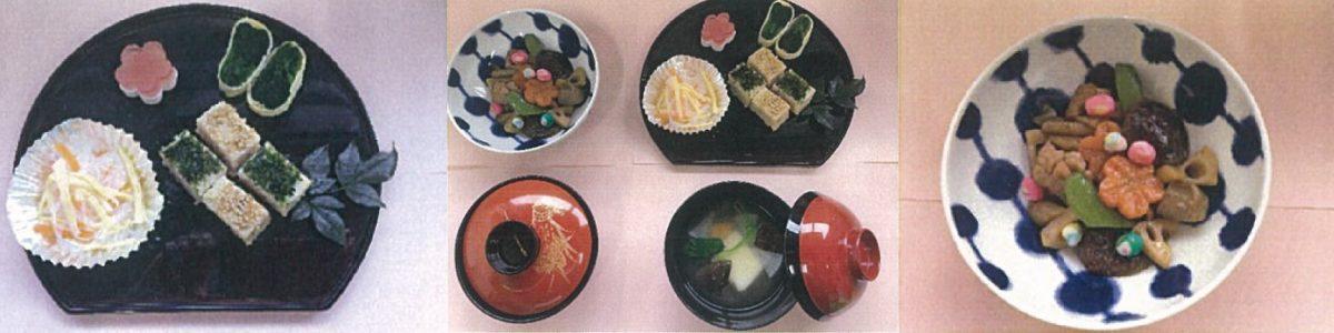 H30.12 慢性腎臓病の減塩・低たんぱく食 調理教室