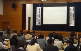 kenshu_H310127_1