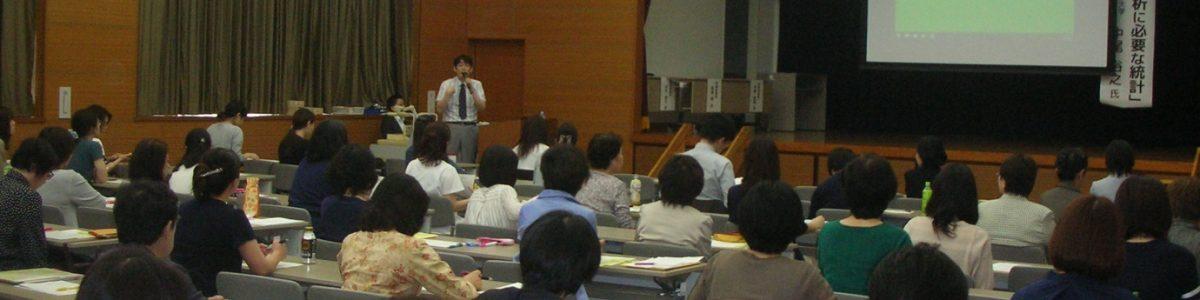令和元年6月2日 本会定時総会 生涯学習研修会  宮崎県立看護大学 教授 中尾 裕之 先生
